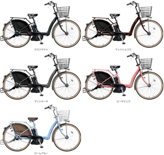 ... 自転車「ボーテe」!】【3人