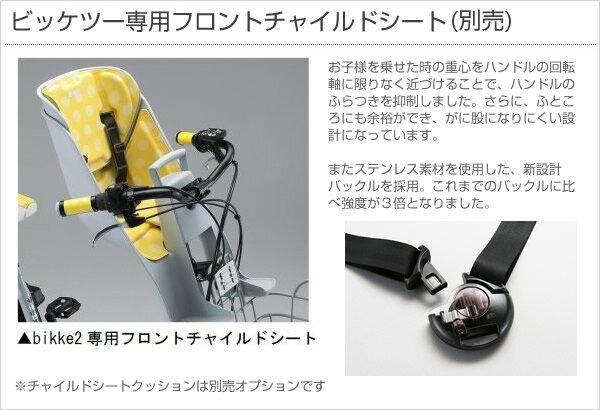 自転車の 3人乗り自転車 安い : 楽天市場】【3人乗り対応 ...