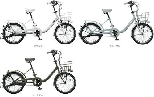 ... 自転車20型三人乗り対応モデル