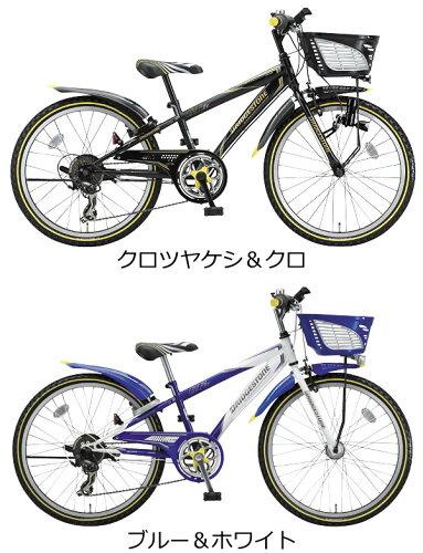 ... 自転車 ブリジストン24インチ