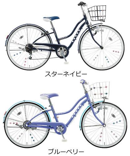 自転車の 自転車 24インチ 女の子 安い : ワイルドベリー 24インチ ...