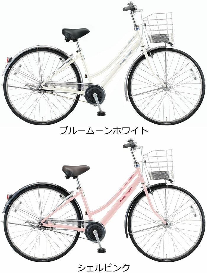 自転車の ブリジストン 自転車 アルベルト : 2015ブリヂストンアルベルトL型 ...