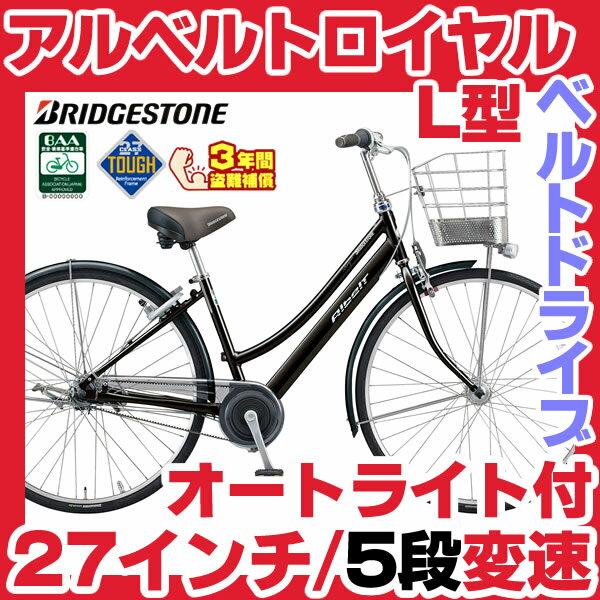 ... 自転車ベルトドライブモデル27