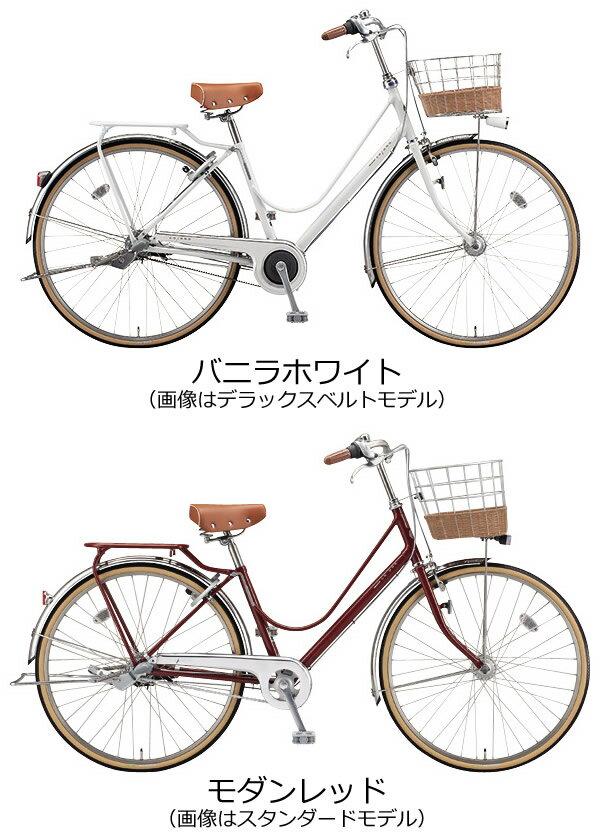 自転車の 通学自転車 : ... 通学自転車通勤通学自転車