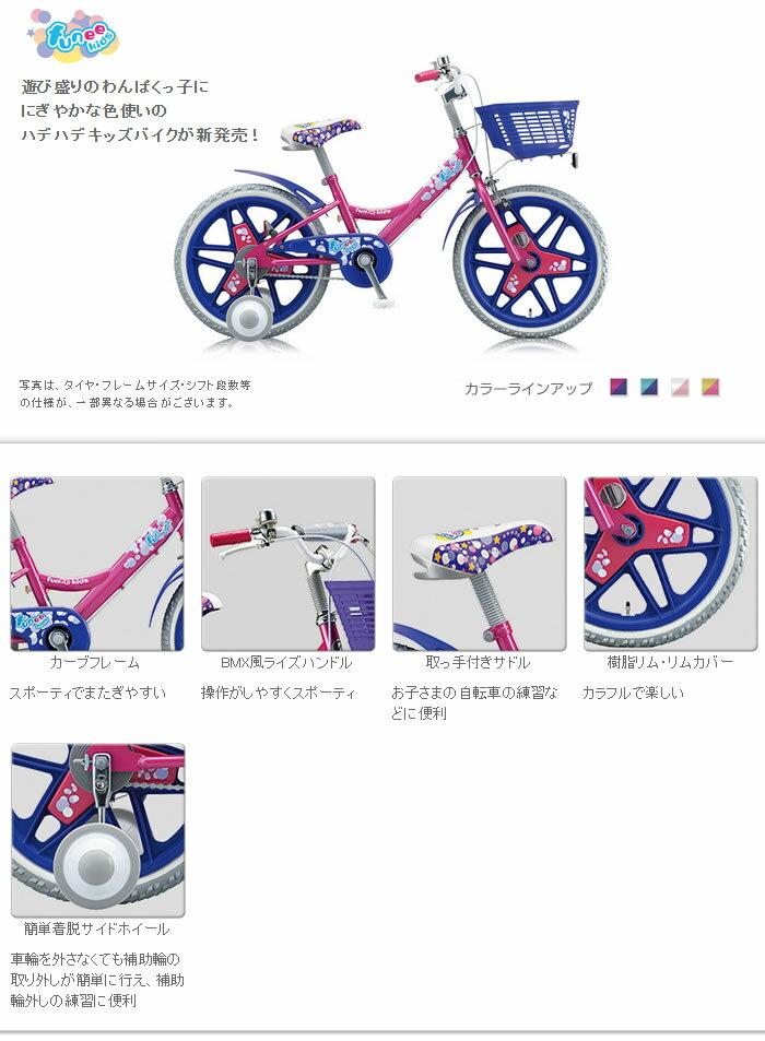 ... 子供自転車 16型:自転車専門店