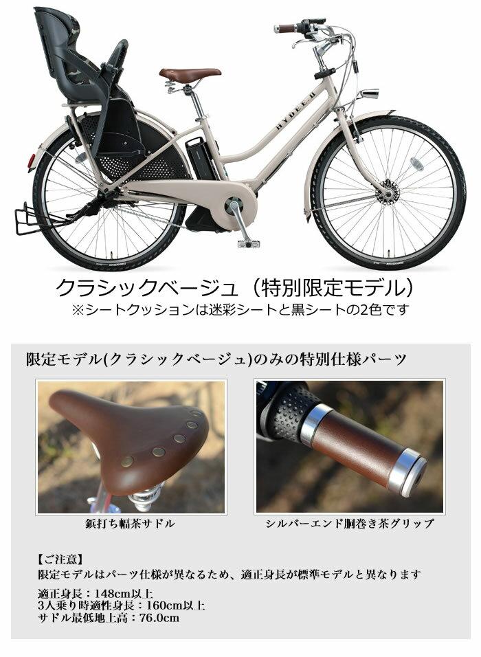 自転車の 自転車盗難登録 : ... 登録傷害保険長期保証3年盗難