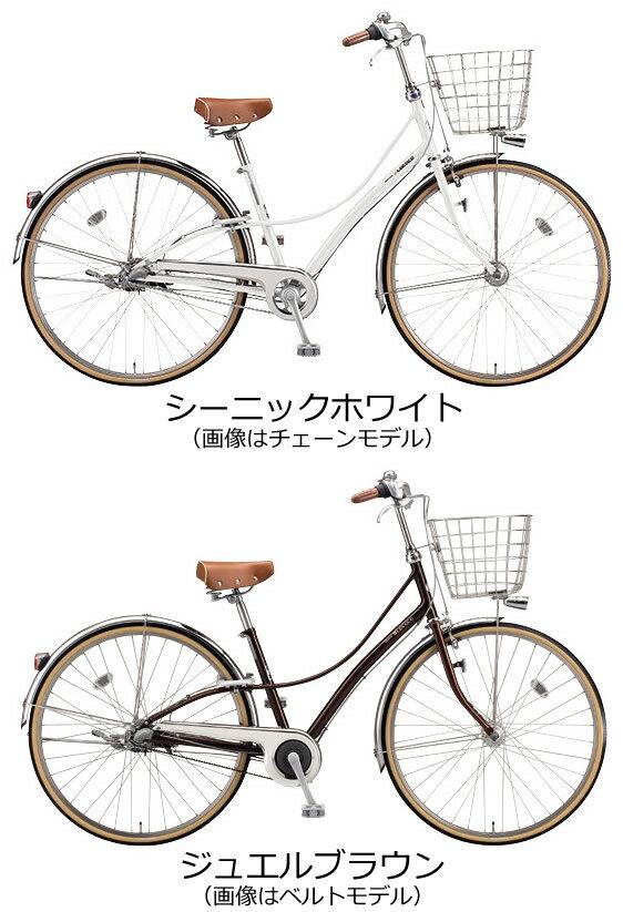 ... 自転車 ブリジストン LOCOCO
