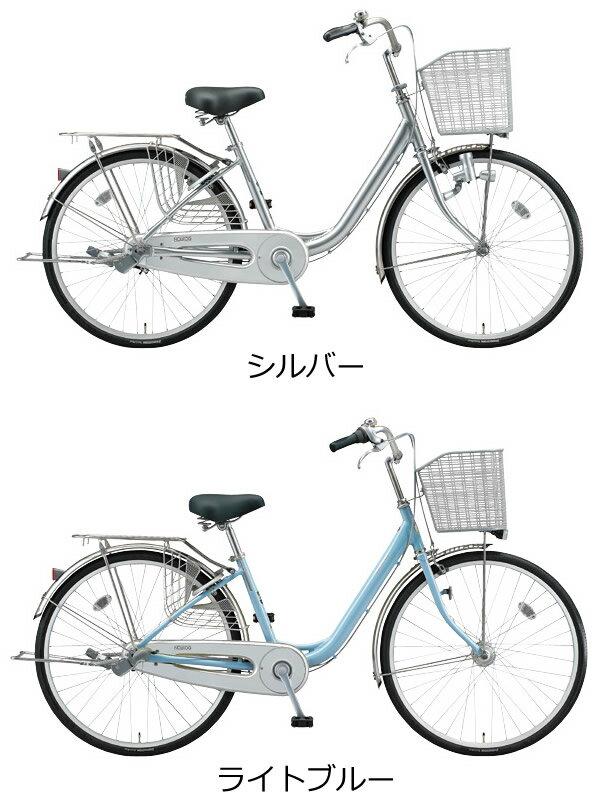 自転車の 自転車 楽天 ママチャリ : お買い物の前に2,000ポイント ...