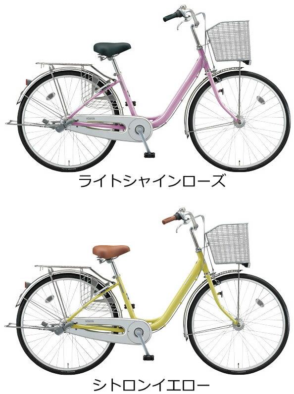 自転車の 自転車 価格 27インチ : ... 価格】:自転車専門店 タイム