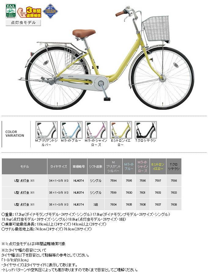 ... 価格】:自転車専門店 タイム