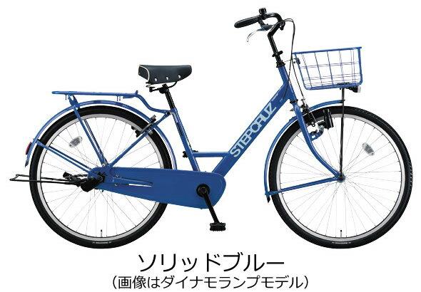 自転車の 自転車 軽快車とは : ... 自転車 通勤 通学 自転車