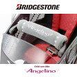 【自転車用安全用品】ブリヂストン アンジェリーノ純正前子供乗せ用フェイスガード KNC-AGL2 チャイルドシート用安全保護用品
