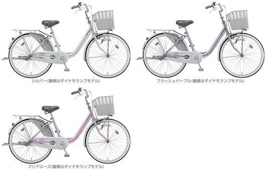 自転車の 3人乗り自転車 安い : 年モデル】【整備士が自転車 ...
