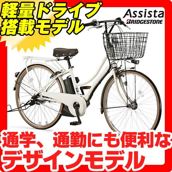 自転車の 通勤 通学 自転車 おすすめ : ... 自転車 通勤自転車 通学自転車