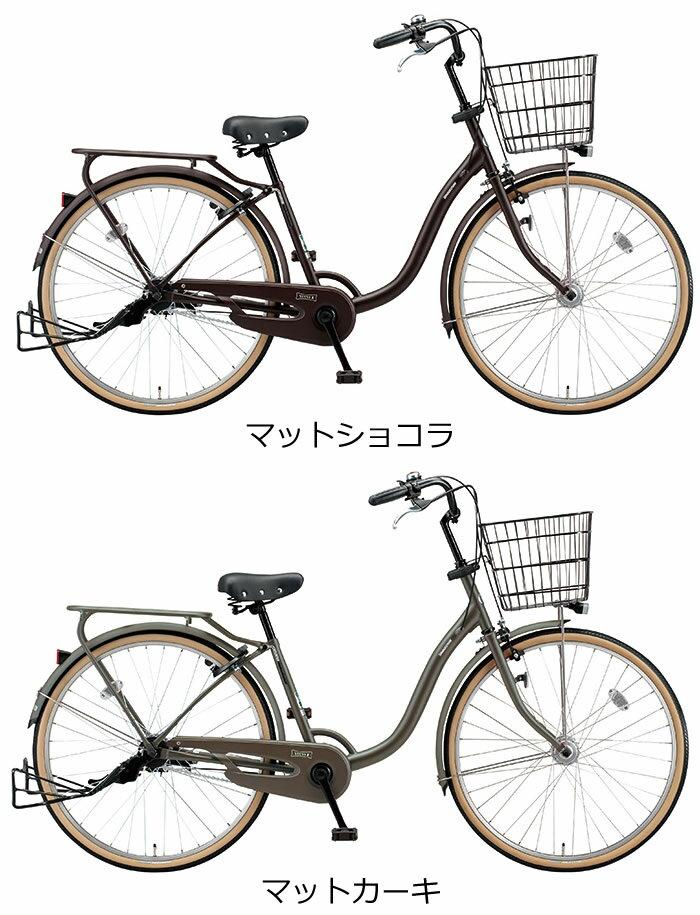 ... 人乗り自転車激安価格三人乗り
