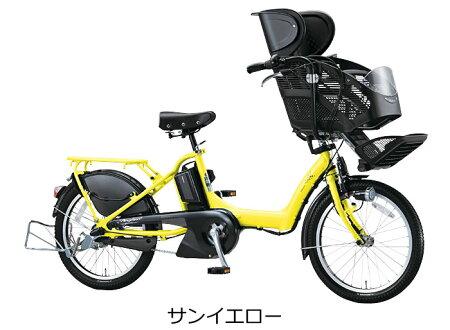 特典いっぱいアンジェリーノプティットeC300A20L362016年モデルブリヂストン電動自転車子供乗せ3人乗り電動アシスト自転車ブリジストンアンジェリーナプティットeカバー・かご等もお得通販価格おしゃれでママに人気後ろ子供乗せ取付可3人乗り自転車