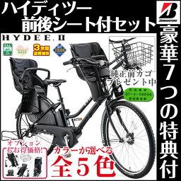 電動アシスト自転車 アニキのタント カインの日記