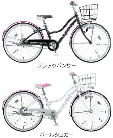 【キラキラ星型アクセサリー付】2016ブリヂストンワイルドベリー24インチ変速なしWB406大人のトレンドを取り入れた新感覚の女の子向け自転車子供自転車ブリジストン子供用自転車24型