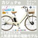 【完全組立済みでお届け】女子高生に大人気の通学自転車の電動モデル かわいい装備満載のスイートライン