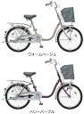 ブリヂストン 自転車 20インチ ママチャリ 変速なし ダイナモランプ 小さくて乗りやすい シンプルでスタンダードな シティサイクル 高齢者の方でも比較的扱いやすく お求めやすい価格が人気 通販