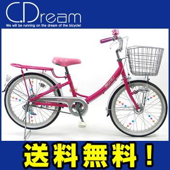 ... 子供用自転車です!】【楽天最