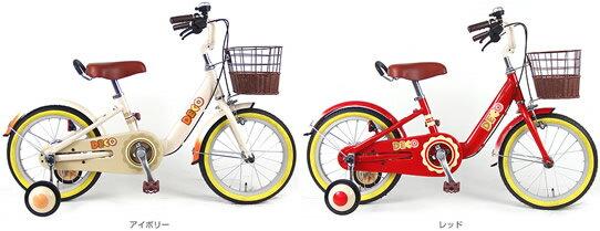 自転車の 自転車 アルミフレーム ママチャリ : ... アルミフレーム製&取手付