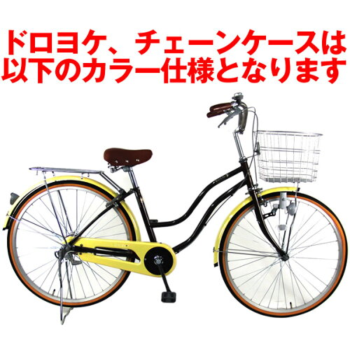 セット】C.Dream 子供乗せ自転車 ...