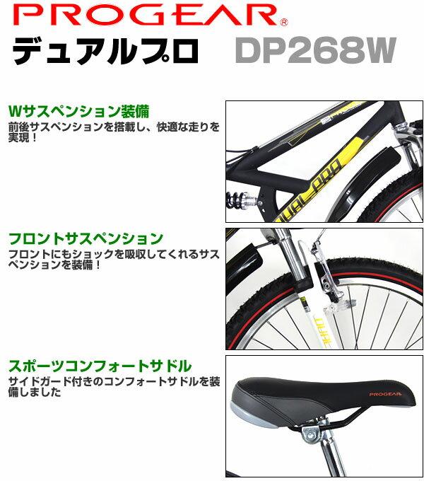 自転車の 自転車 最安値 楽天 : ... 楽天最安値に挑戦中】【激安