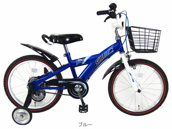 自転車の 幼児 自転車 16インチ 人気 : ... 自転車子ども自転車幼児自転車