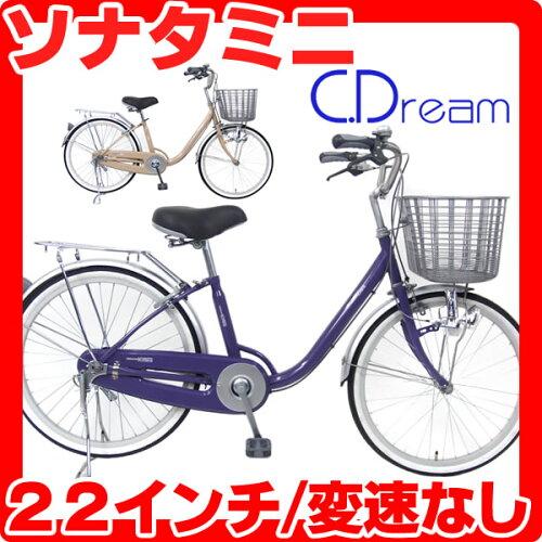 ... 自転車専門店 タイム(TIME : 自転車 ハンドル グリップ 汚れ : 自転車の