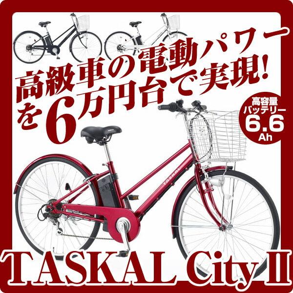 電動アシスト自転車電チャリ ...