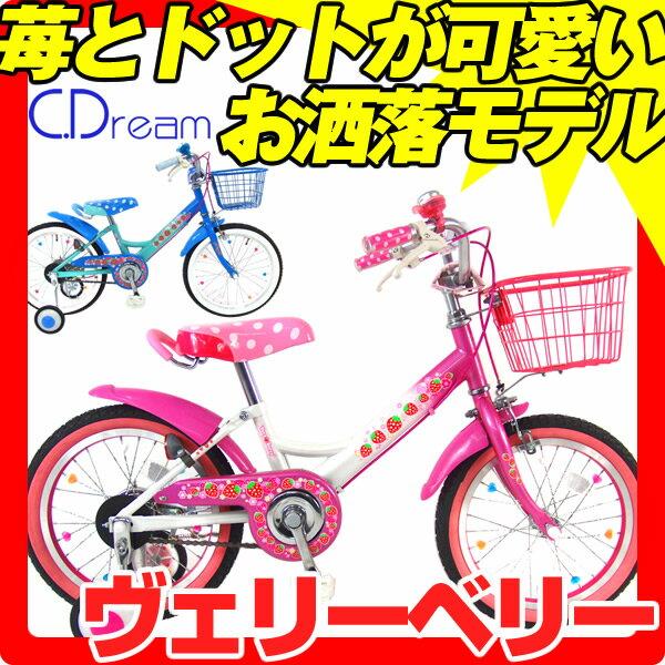 ... 自転車 セール 幼児 自転車
