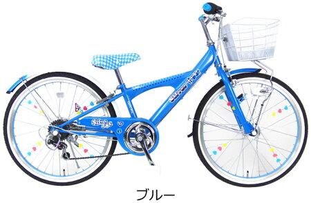 【完売】【期間限定!送料無料】【スポーク飾り付】C.Dreamシルバーフォックスガールズ22インチ6段変速付LEDオートライト付女の子用マウンテンバイクかわいいデザインの人気子供用自転車子ども自転車シードリーム子供自転車CDREAM