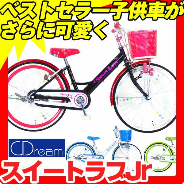 自転車の 自転車 スポーク : ... 自転車激安価格子ども自転車