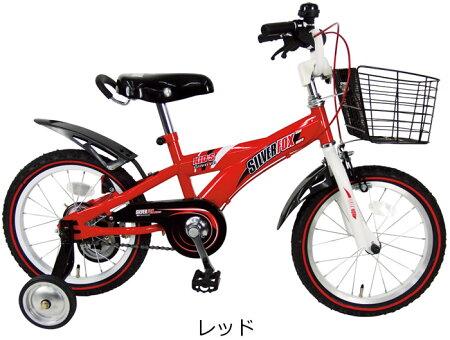 【期間限定!送料無料】C.Dreamシルバーフォックスキッズ16インチかっこいいデザイン!装備満載の幼児車子供自転車子ども自転車幼児自転車シードリーム幼児用自転車CDREAMブランド当店限定モデル16型