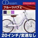 C.Dream/PROGEAR フルーツパフェ 20インチ ...