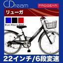 C.Dream/PROGEAR リューガ 龍牙 オートライト...