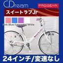 【スポーク飾り付】C.Dream/PROGEAR スイートラブジュニア 24インチ 変速なし おしゃ