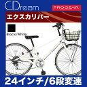 C.Dream/PROGEAR エクスカリバー 24インチ ...