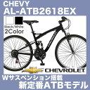 シボレー 自転車 マウンテンバイク CHEVY AL-ATB...
