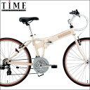 折りたたみ自転車 アドバイザー 折りたたみ自転車の激安カタログ Dahon