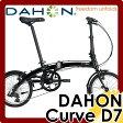【選べるプレゼント付き!】2016ダホン カーブD7 Curve D7 7段変速 DAHON アルミ製折り畳み自転車 16インチ 通勤 運動 激安価格 楽天最安値に挑戦 折りたたみ自転車 ダホーン 16型