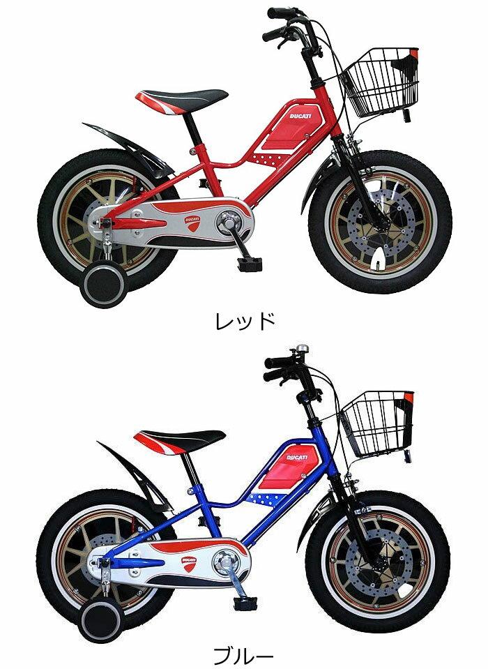 自転車の 幼児 自転車 16インチ 人気 : 幼児自転車 SDK-163 16インチ ...