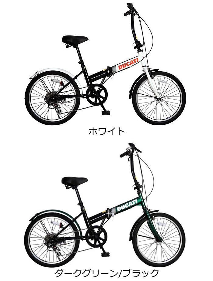... 自転車 ノーパンク自転車
