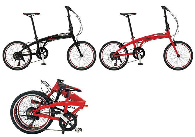 自転車の 子供 自転車 20インチ 軽量 : ... 自転車 AL-FDB207II 20インチ 7段