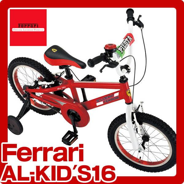 ... 幼児用自転車 AL-KID'S16 16インチ