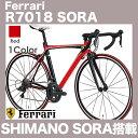 フェラーリ 自転車 アルミ製ロードバイク R7018 SORA 700C 外装18段変速付 2017年モデル アルミフレーム&カーボンフォークで軽い、速い 走り安いロードレーサー 軽量 アルミ製 Ferrari R7018SORA 700×23C シマノ製変速機 18段ギア付