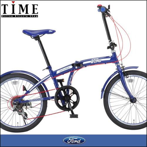 自転車の 自転車 ハンドル グリップ 汚れ : ... ハンドル【楽天激安自転車通販