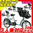 【2014-2015年モデル】【専門スタッフが自転車の組立整備をして発送します】