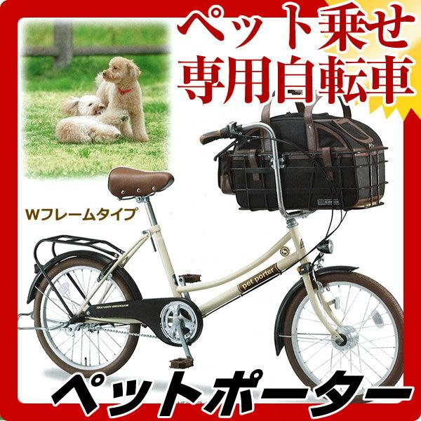自転車の 3人乗り自転車 安い : ... 自転車:自転車専門店 タイム